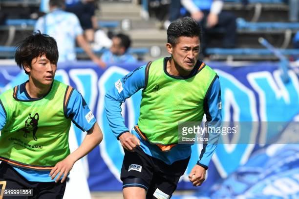 Kazuyoshi Miura of Yokohama FC warms up during the JLeague J2 match between Yokohama FC and Tochigi SC at Nippatsu Mitsuzawa Stadium on April 22 2018...
