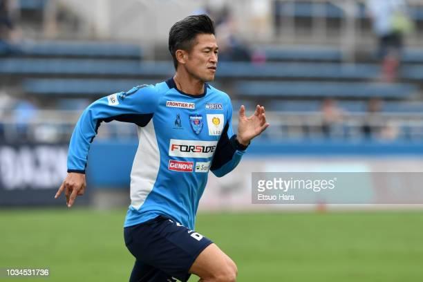 Kazuyoshi Miura of Yokohama FC warms up prior to the JLeague J2 match between Yokohama FC and Mito HollyHock at Nippatsu Mitsuzawa Stadium on...