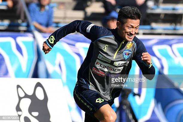 Kazuyoshi Miura of Yokohama FC warms up prior to the JLeague second division match between Yokohama FC and Zweigen Kanazawa at Nippatsu Mitsuzawa...