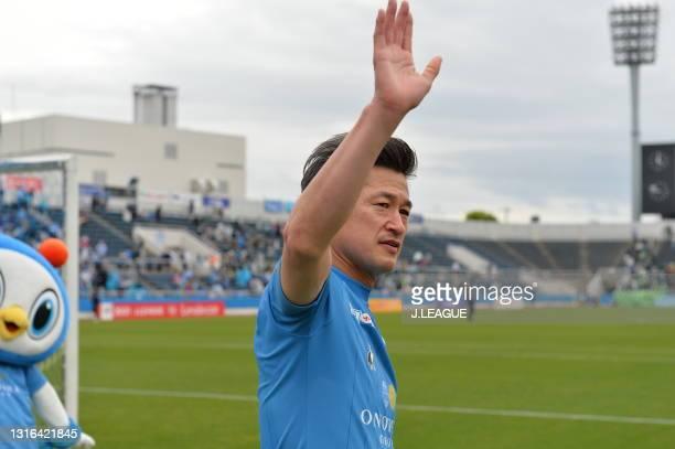Kazuyoshi MIURA of Yokohama FCplayers react after their 1-1 draw after the J.League YBC Levain Cup Group C match between Yokohama FC and Shonan...