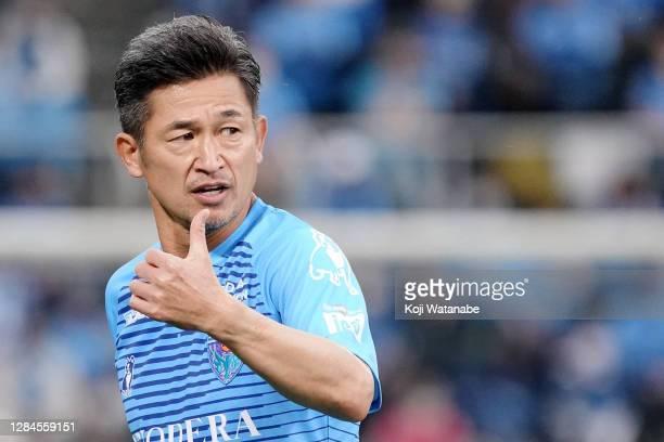 Kazuyoshi Miura of Yokohama looks on during the J.League Meiji Yasuda J1 match between Yokohama FC and Vissel Kobe at NHK Spring Mitsuzawa Football...
