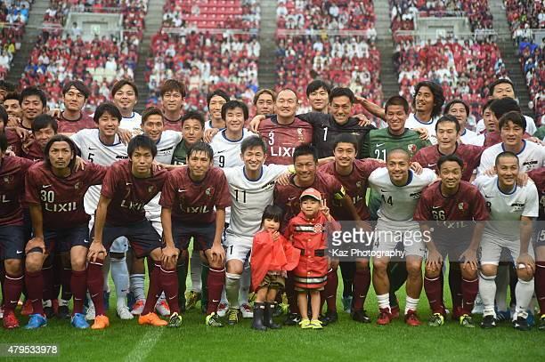 Kazuyoshi Miura Shinji Ono and other star players come for the retirement game of Koji Nakata Atsushi Yanagisawa and Toru Araiba during the J League...
