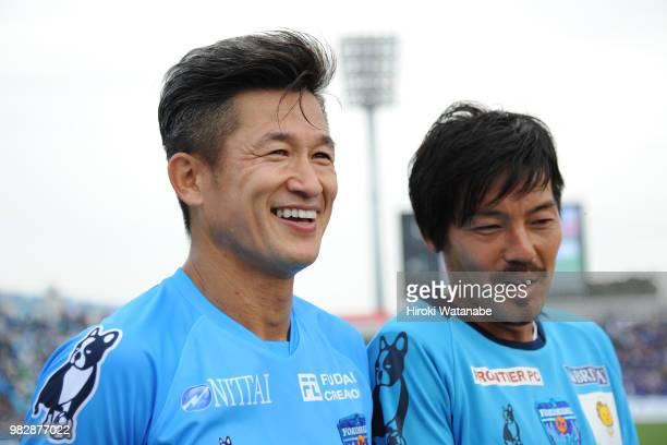 Kazuyoshi Miura#11 of Yokohama FC and Daisuke Matsui#35 of Yokohama FC looks on after the JLeague J2 match between Yokohama FC and Ventforet Kofu at...