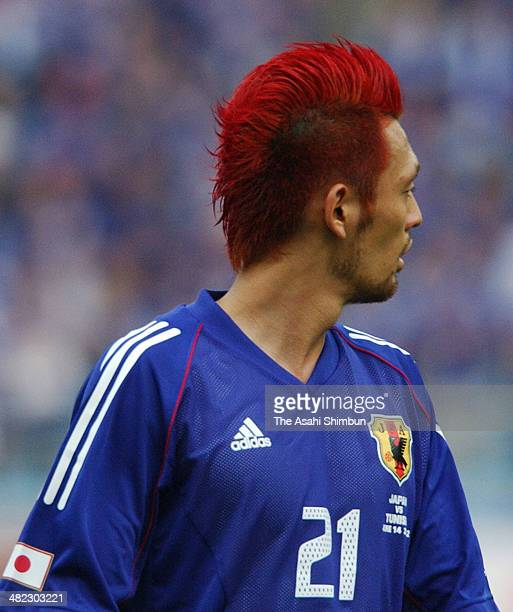 Kazuyuki Toda of Japan in action during the FIFA World Cup Korea/Japan Group H match between Tunisia and Japan at Nagai Stadium on June 14 2002 in...