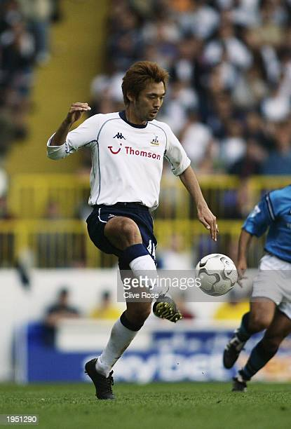 Kazuyuki Toda of Tottenham Hotspur takes control of the ball during the FA Barclaycard Premiership match between Tottenham Hotspur and Manchester...