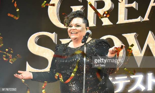 Keala Settle attends the premier event for 'The Greatest Showman' at Kabukicho Cinecity Park on February 13 2018 in Tokyo Japan