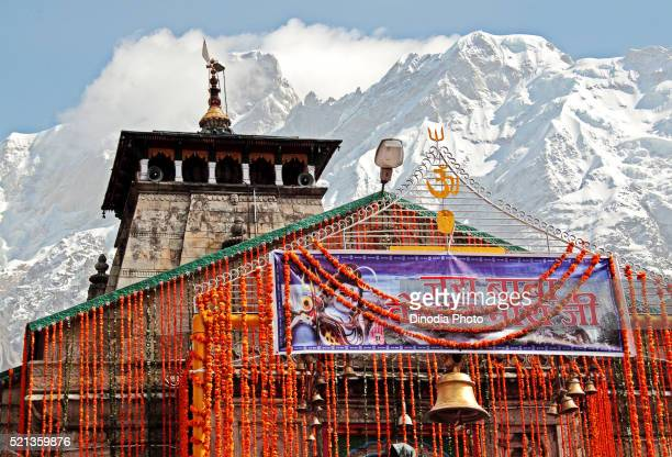 Kedarnath temple, Uttaranchal, Uttarakhand, India
