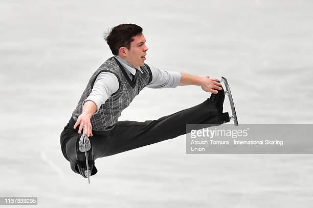 Keegan Messing of Canada competes in the Men short program during day 2 of the ISU World Figure Skating Championships 2019 at Saitama Super Arena on...
