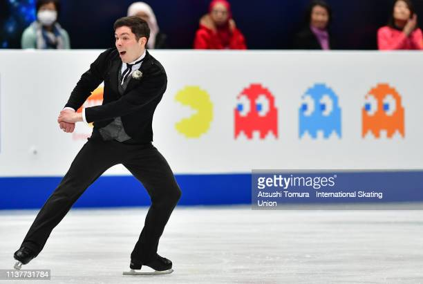 KeeganMessing of Canada competes in the Men Free Skating on day four of the 2019 ISU World Figure Skating Championships at Saitama Super Arena on...