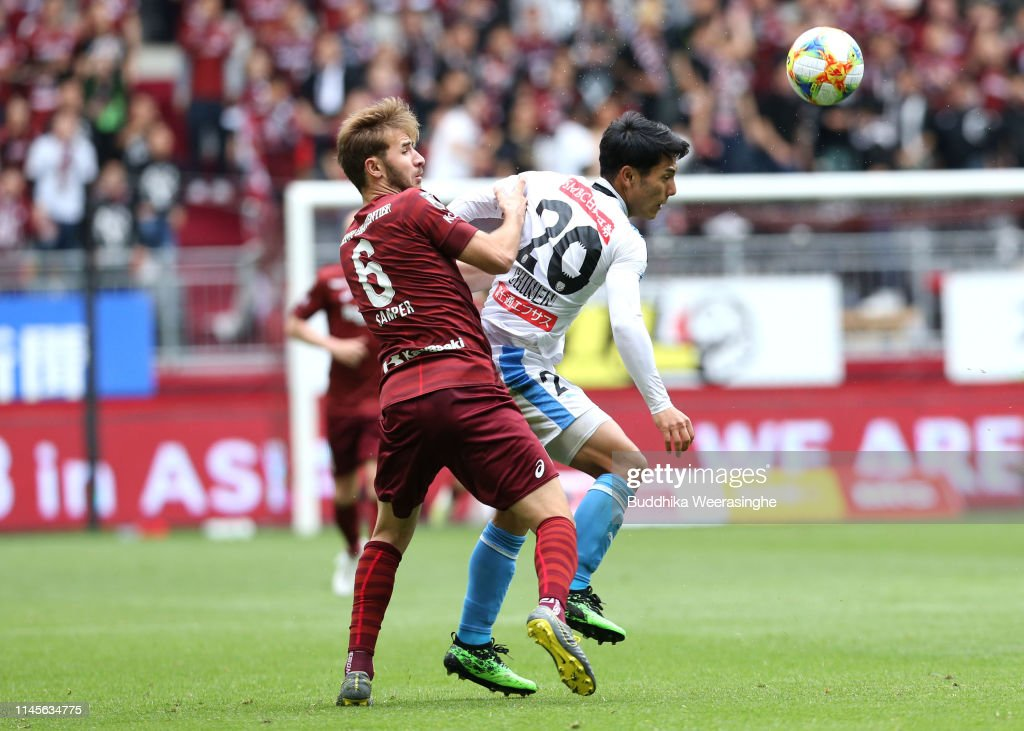 Vissel Kobe v Kawasaki Frontale - J.League J1 : ニュース写真