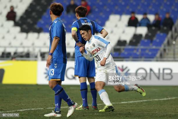 Kei Chinen of Kawasaki Frontale celebrates scoring his side's first goal to make it 12 during the AFC Champions League Group F match between Ulsan...