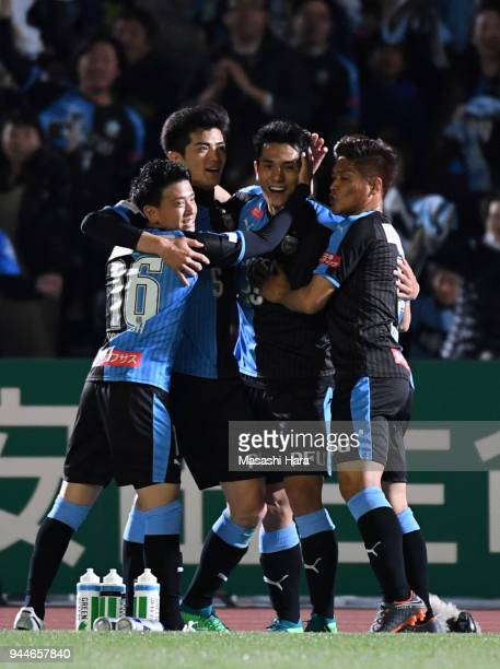 Kei Chinen of Kawasaki Frontale celebrates the first goal during the JLeague J1 match between Kawasaki Frontale and Cerezo Osaka at Todoroki Stadium...