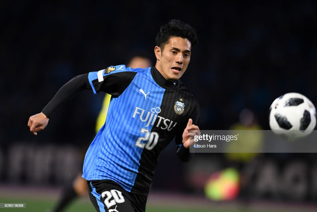 Kawasaki Frontale v Shonan Bellmare - J.League J1 : ニュース写真