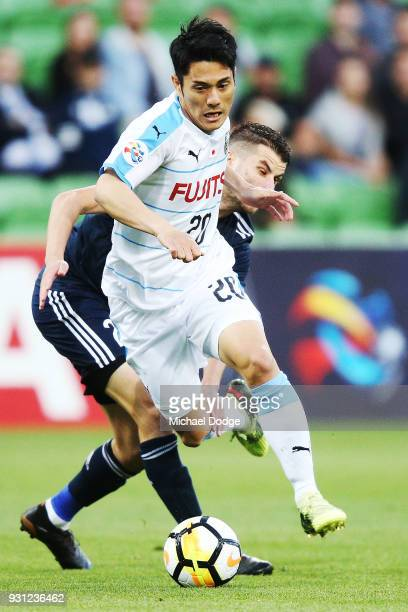Kei Chinen of Kawasaki Frontale runs with the ball during the AFC Asian Champions League match between the Melbourne Victory and Kawasaki Frontale at...