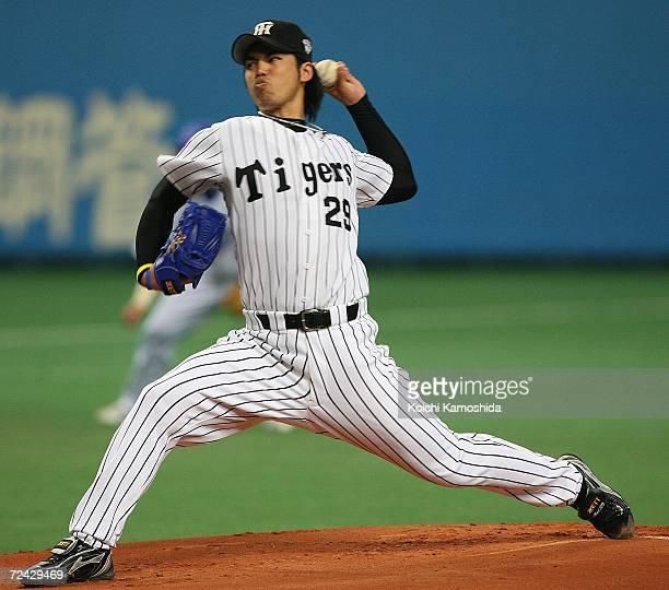 Kei Igawa of Hanshin Tigers pitch during the Aeon All Star Series Day 4 MLB v Japan AllStars at the Kyocera Dome on November 7 2006 in Osaka Japan