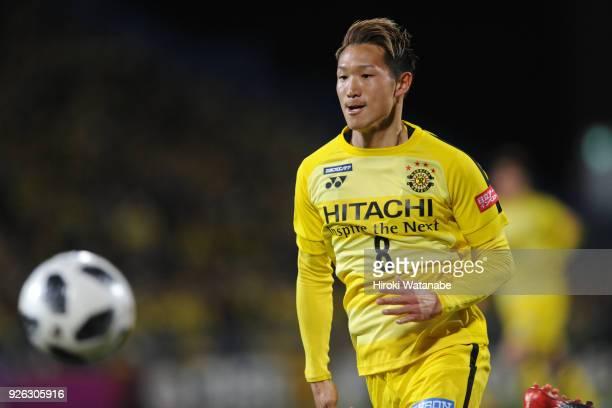 Kei Koizumi of Kashiwa Reysol in action during the JLeague J1 match between Kashiwa Reysol and Yokohama FMarinos at Sankyo Frontier Kashiwa Stadium...