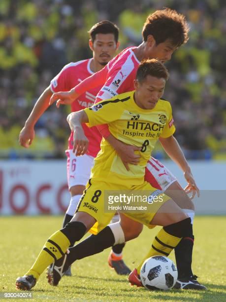 Kei Koizumi of Kashiwa Reysol in action during the JLeague J1 match between Kashiwa Reysol and Cerezo Osaka at Sankyo Frontier Kashiwa Stadium on...