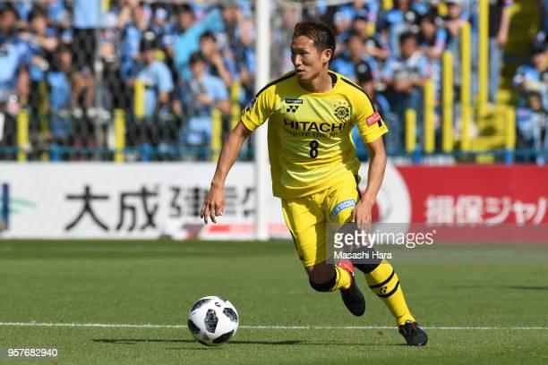 Kei Koizumi of Kashiwa Reysol in action during the JLeague J1 match between Kashiwa Reysol and Kawasaki Frontale at Sankyo Frontier Kashiwa Stadium...