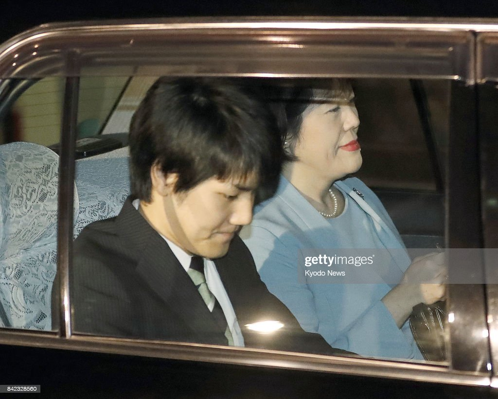 Kei Komuro, fiance of Japanese Princess Mako, and his mother Kayo return home in Yokohama, near Tokyo, on Sept. 3, 2017, after the couple announced their engagement at a press conference. ==Kyodo
