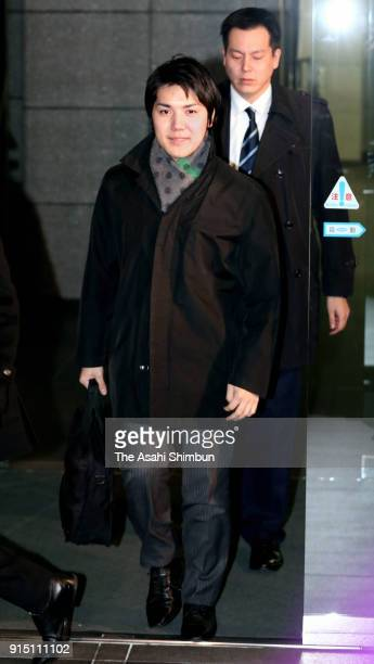 Kei Komuro fiance of Princess Mako of Akishino is seen after the Imperial Household Agency announces the postponement of the marriage of Princess...