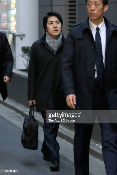 Kei Komuro fiance of Princess Mako of Akishino is seen on arrival at his workplace on February 7 2018 in Tokyo Japan According to the agency the...