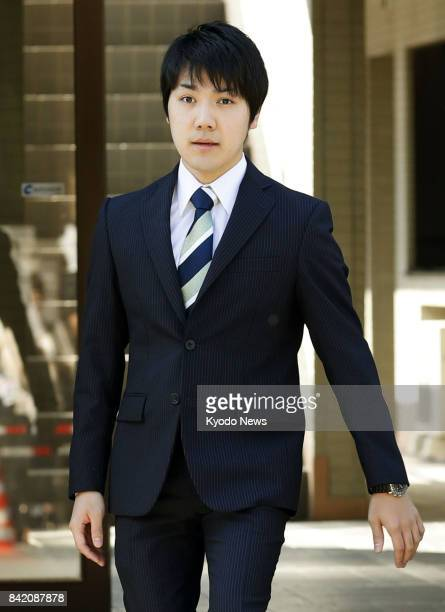 Kei Komuro Princess Mako's fiance and longtime boyfriend from university days leaves his home in Yokohama south of Tokyo on Sept 3 to meet the press...