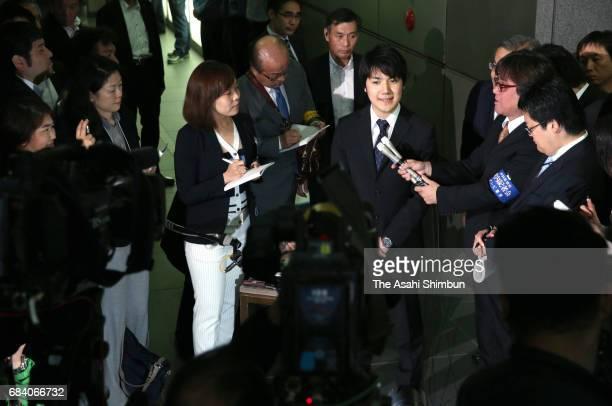 Kei Komuro Princess Mako's fiancetobe is seen to speak to media reporter at his workplace on May 17 2017 in Tokyo Japan Shinichiro Yamamoto grand...