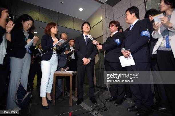Kei Komuro Princess Mako's fiancetobe speaks to media reporter at his workplace on May 17 2017 in Tokyo Japan Shinichiro Yamamoto grand steward of...