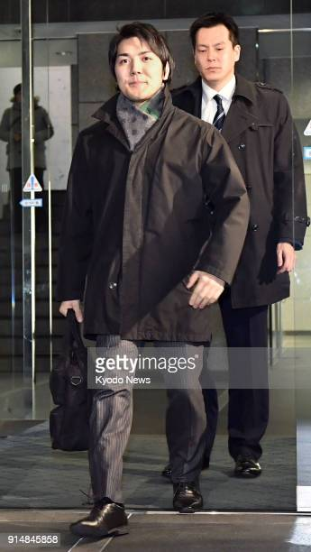 Kei Komuro the fiance of Princess Mako leaves his workplace in Tokyo on Feb 6 2018 Their wedding originally planned for November has been postponed...