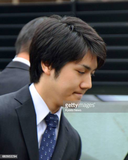 Kei Komuro who will soon become engaged to Princess Mako a granddaughter of Emperor Akihito leaves his home in Yokohama on the morning of May 17 2017...