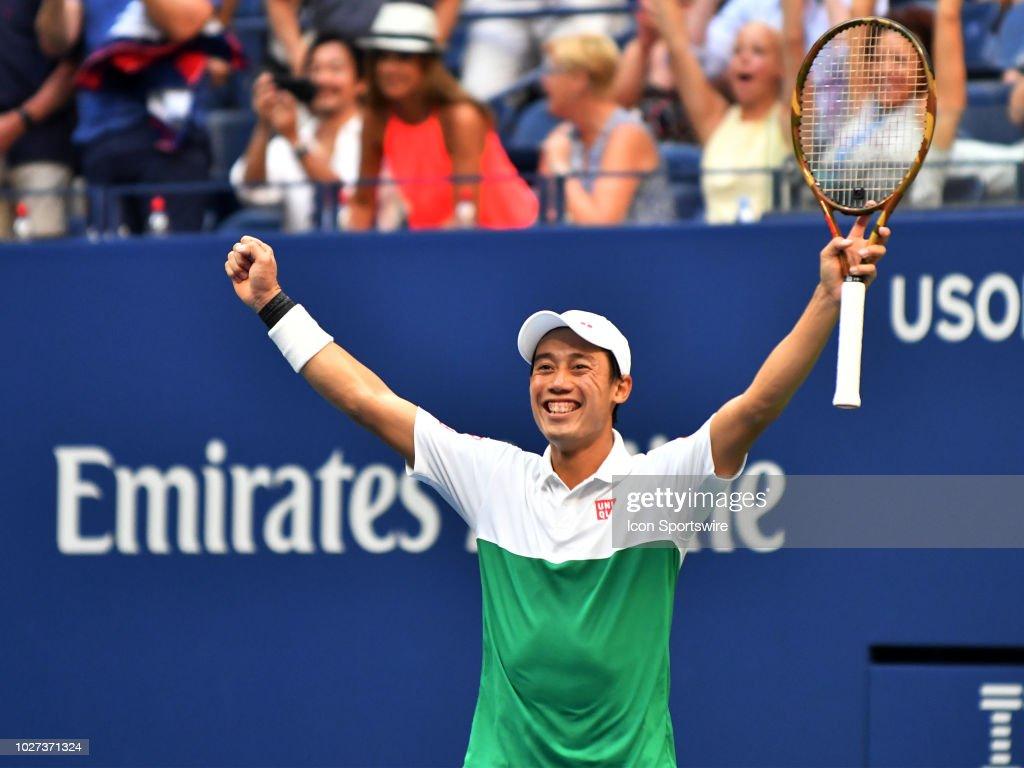 TENNIS: SEP 05 US Open : ニュース写真