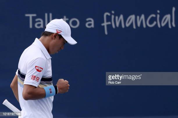Kei Nishikori of Japan celebrates a point against Andrey Rublev of Russia during Day 3 of the Western and Southern Open at the Lindner Family Tennis...