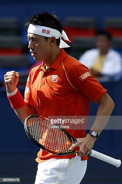 Kei Nishikori of Japan celebrates a point against Nick Kyrgios of Australia during their men's singles second round match on day 4 of Shanghai Rolex...