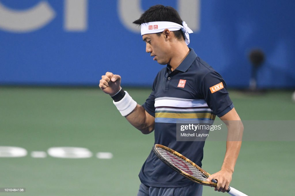 Kei Nishikori of Japan celebrates a shot in a match against Alexander Zverev of Germany during Day Seven of the Citi Open at the Rock Creek Tennis Center on August 3, 2018 in Washington, DC.