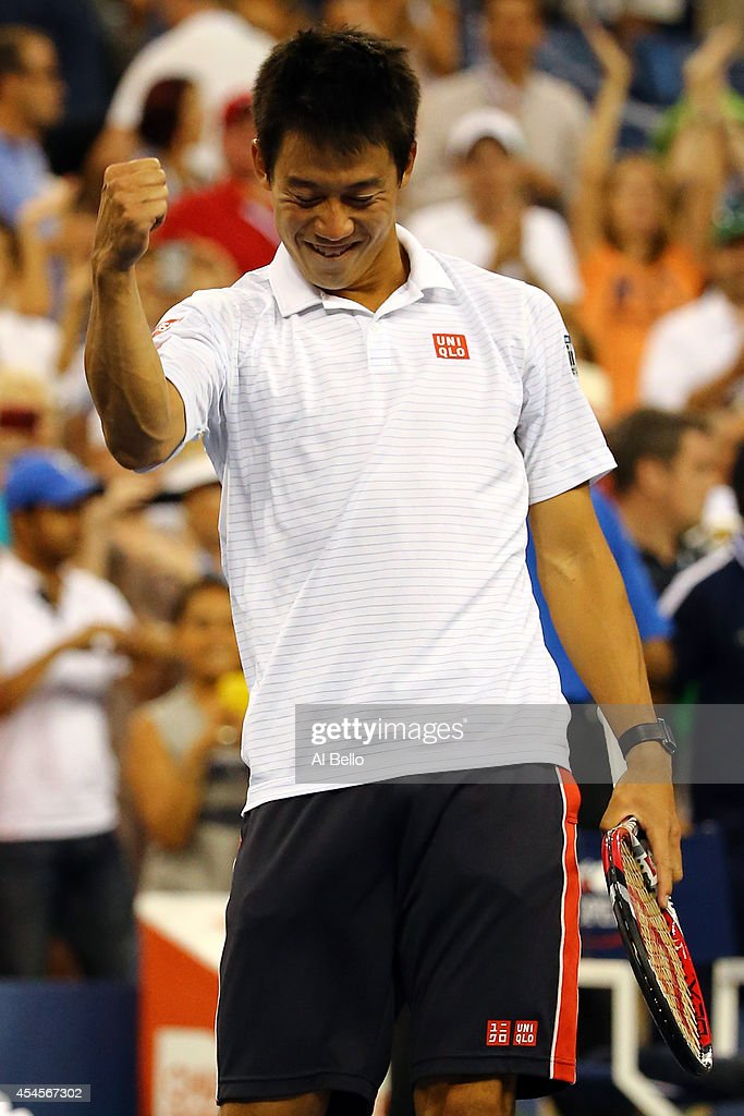 2014 US Open - Day 10 : News Photo