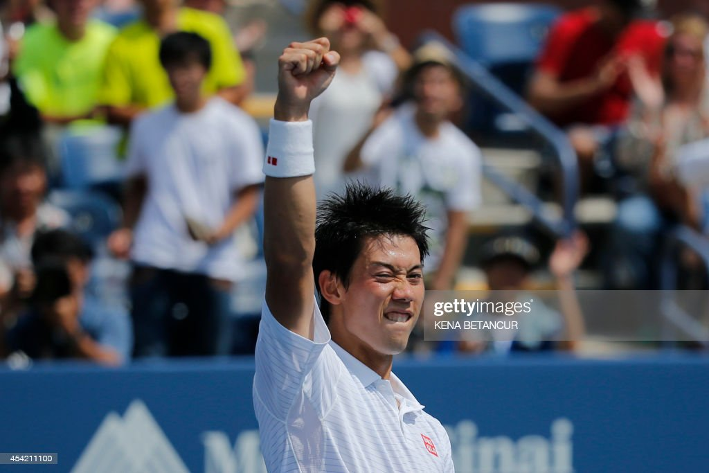 Kei Nishikori of Japan celebrates after defeating Wayne Odesnik of the US during their 2014 US Open men's singles match at the USTA Billie Jean King National Tennis Center August 26, 2014 in New York. AFP PHOTO/Kena Betancur /