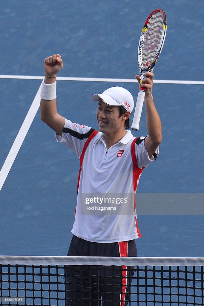 Kei Nishikori of Japan celebrates after winning his men's singles semi final match against Marcos Baghdatis of Cyprus during day six of the Rakuten Open at Ariake Colosseum on October 6, 2012 in Tokyo, Japan.