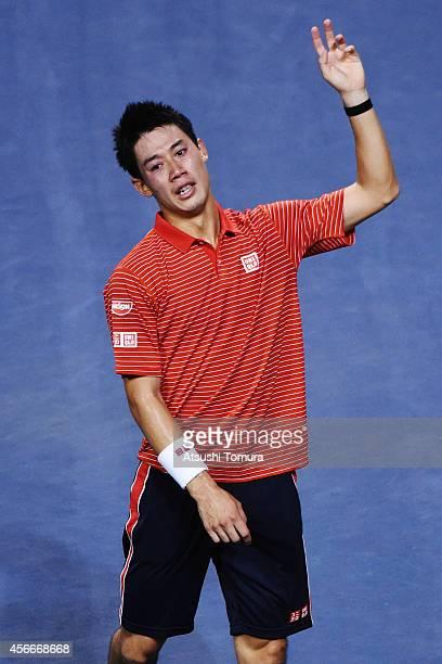Kei Nishikori of Japan celebrates as crying after winning the men's singles final match against Milos Raonic of Canada on day seven of Rakuten Open...