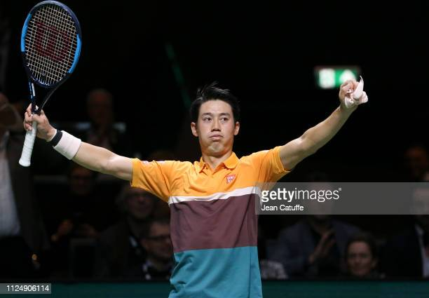 Kei Nishikori of Japan celebrates his victory over Ernests Gulbis of Latvia in straight sets during Day 4 of the ABN AMRO World Tennis Tournament at...