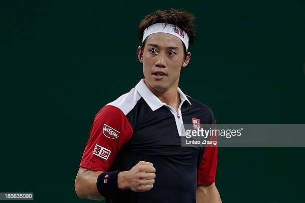 Kei Nishikori of Japan celebrates his win against Grigor Dimitrov of Bulgaria during day two of the Shanghai Rolex Masters at the Qi Zhong Tennis...