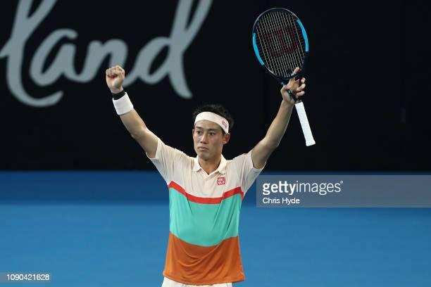 Kei Nishikori of Japan celebrates winning the Men's Finals match against Daniil Medvedev of Russia during day eight of the 2019 Brisbane...