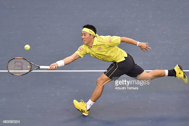 Kei Nishikori of Japan competes against Benoit Paire of France during the men's singles semi final match on Day Six of the Rakuten Open 2015 at...