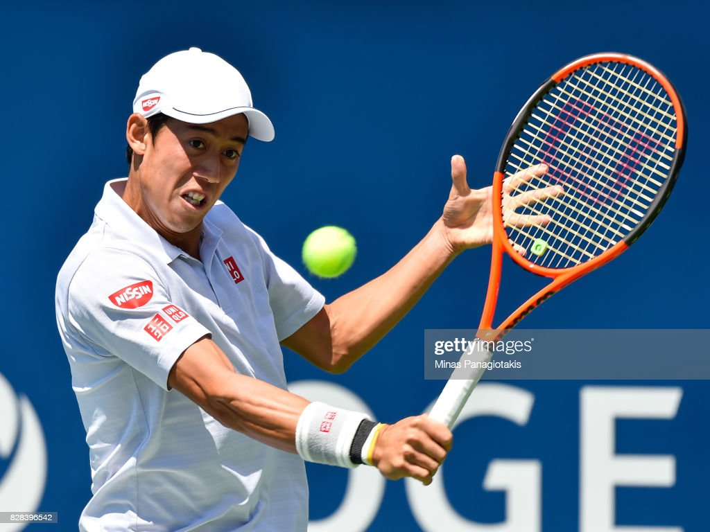 Rogers Cup presented by National Bank - Day 6 : ニュース写真