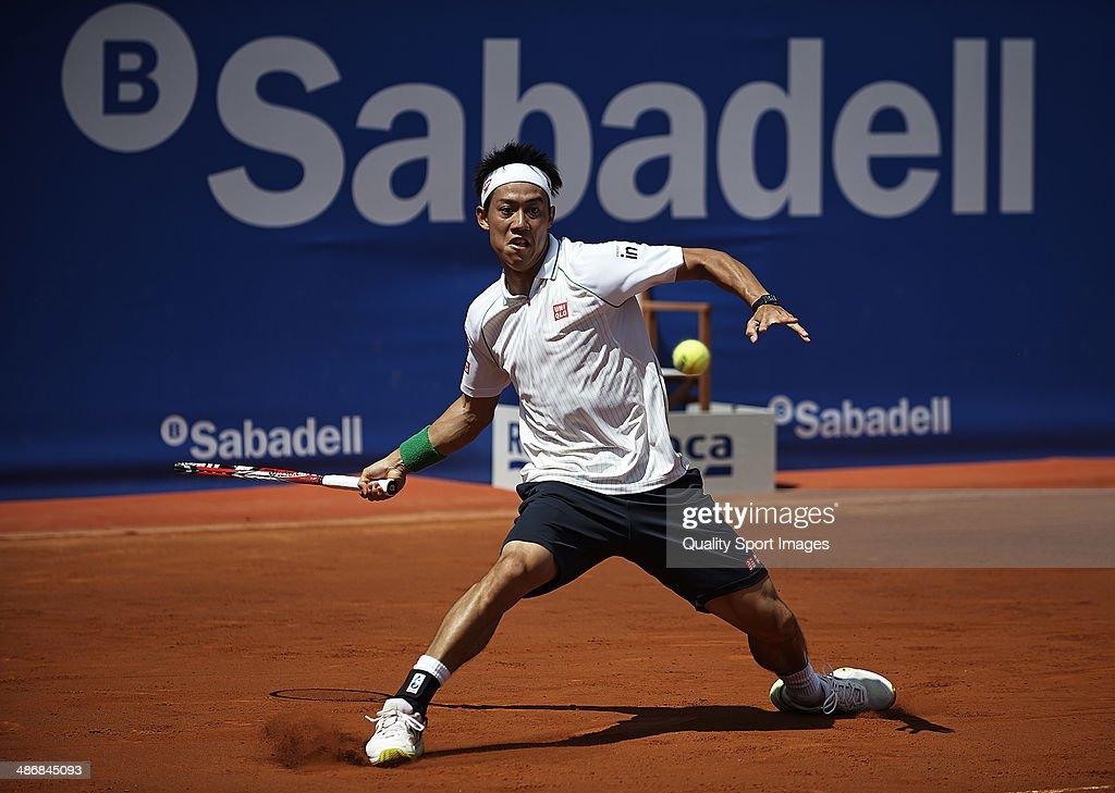 Open Banc Sabadell Barcelona - Conde de Godo Tournament 2014 : News Photo