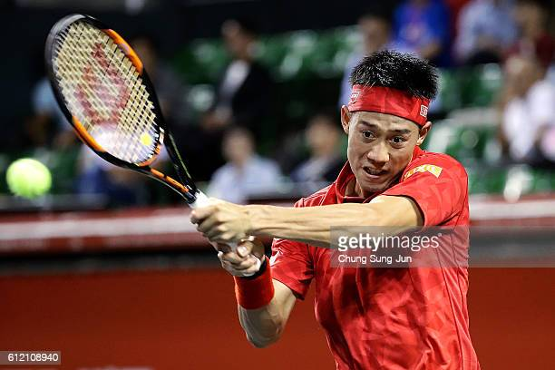 Kei Nishikori of Japan in action during the men's singles first round match against Donald Young of USA on day one of Rakuten Open 2016 at Ariake...