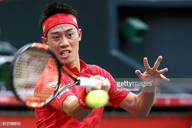 Kei Nishikori of Japan plays a forehand during the men's singles second round match against Joao Sousa of Portugal on day three of Rakuten Open 2016...