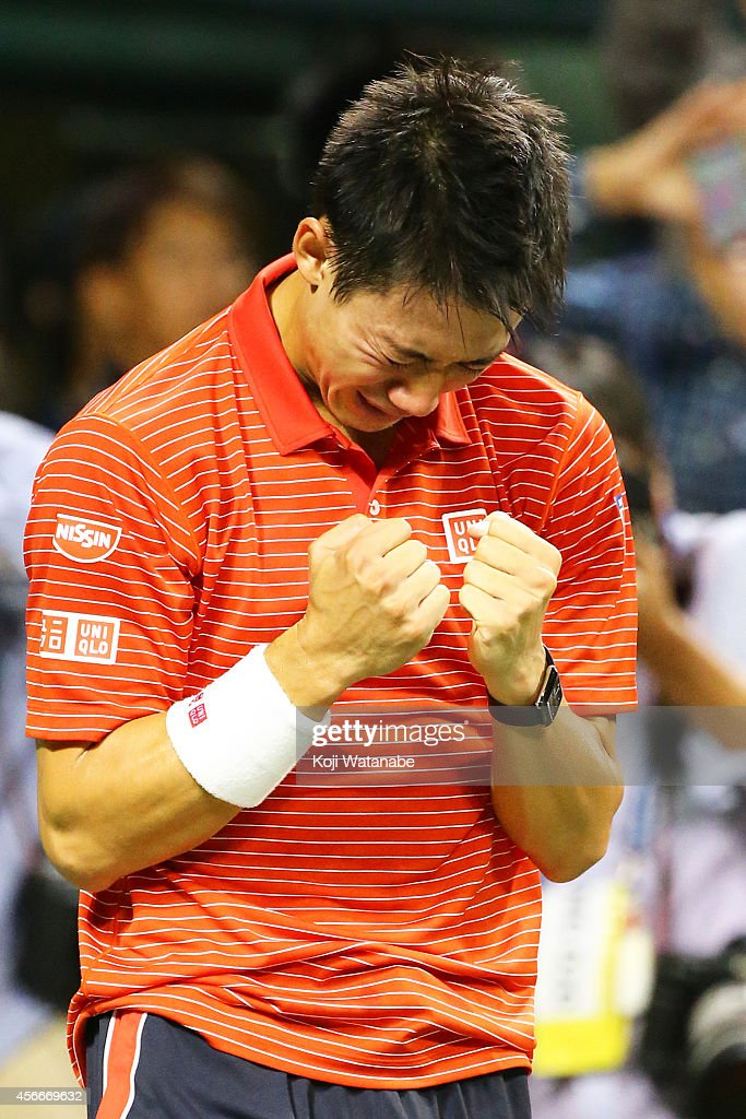 Kei Nishikori of Japan reacts after winning the men's singles final match against Milos Raonic of Canada on day seven of Rakuten Open 2014 at Ariake Colosseum on October 5, 2014 in Tokyo, Japan.