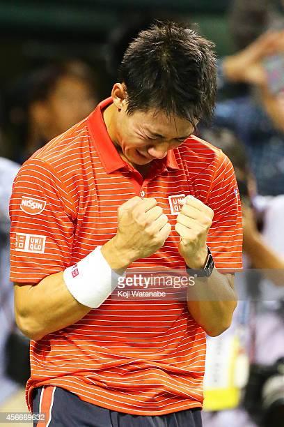 Kei Nishikori of Japan reacts after winning the men's singles final match against Milos Raonic of Canada on day seven of Rakuten Open 2014 at Ariake...