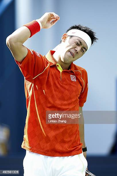 Kei Nishikori of Japan reacts during against Nick Kyrgios of Australia during their men's singles second round match on day 4 of Shanghai Rolex...