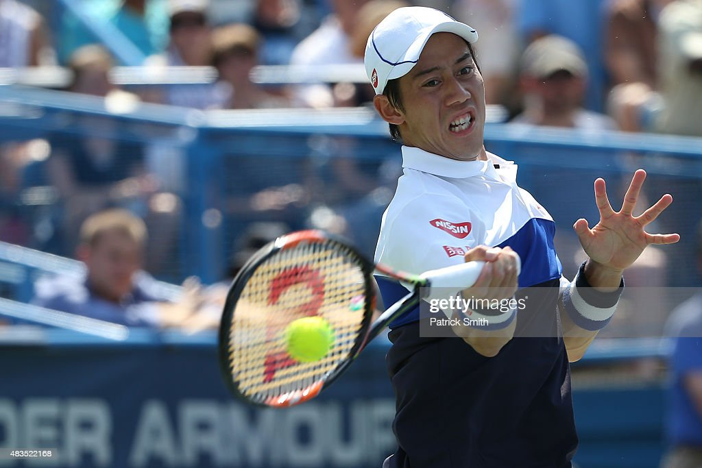 Citi Open - Day 7 : News Photo